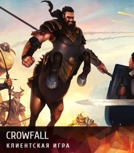 Crowfall