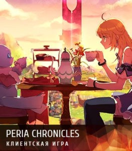 Peria Chronicles