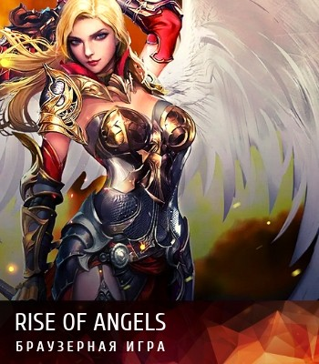 Rise of Angels